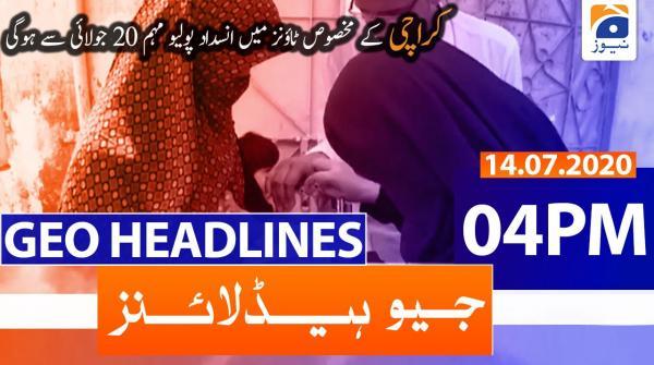 Geo Headlines 04 PM | 14th July 2020