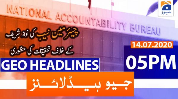 Geo Headlines 05 PM | 14th July 2020