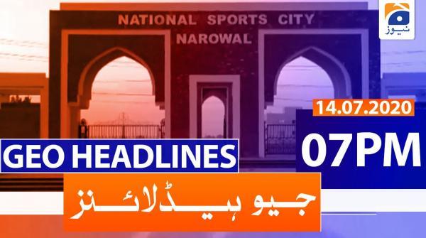 Geo Headlines 07 PM | 14th July 2020