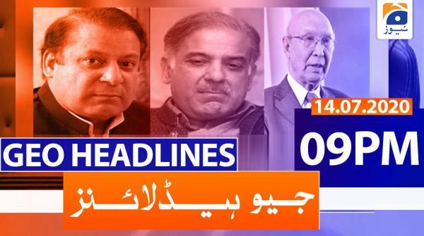 Geo Headlines 09 PM | 14th July 2020