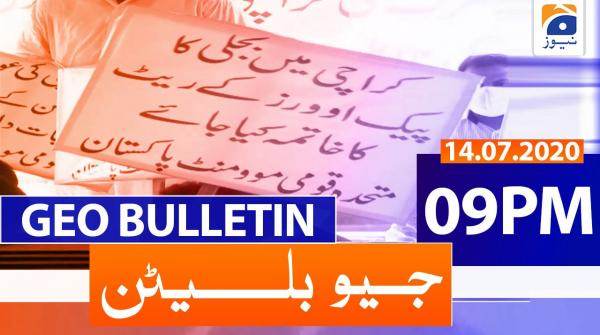Geo Bulletin 09 PM | 14th July 2020