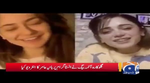 Adakaro Hania Amir aur Gulukar Asim Azhar Ka Twitter per Top Trend