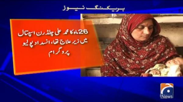 Lahore: Child who died on July 10 had polio