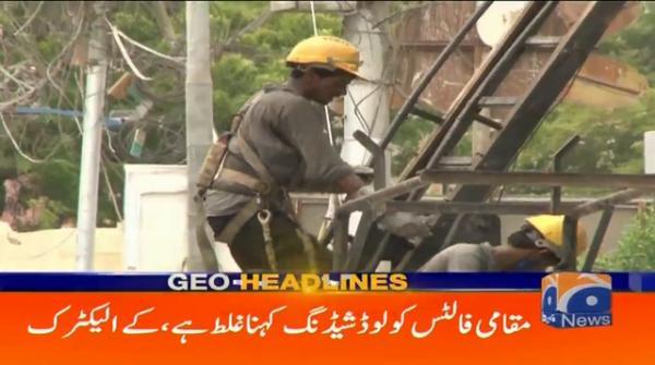 Geo Headlines 10 AM | 15th July 2020