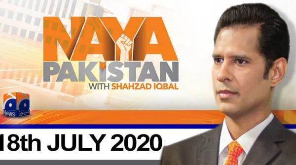 Naya Pakistan | 18th July 2020