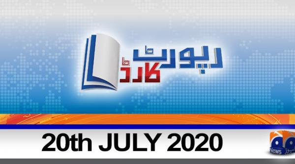 Report Card | Aleena Farooq Sheikh | 20th July 2020