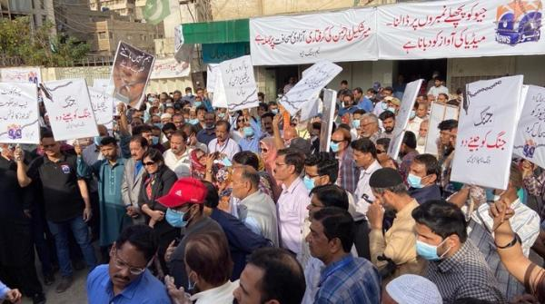 Countrywide protests against MSR's illegal arrest continue