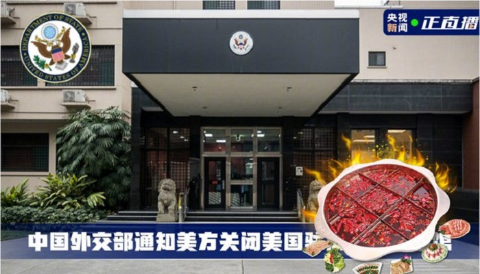 United States consulate staff in China's Chengdu leave as deadline nears