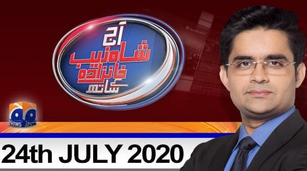 Aaj Shahzeb Khanzada Kay Sath | 24th July 2020
