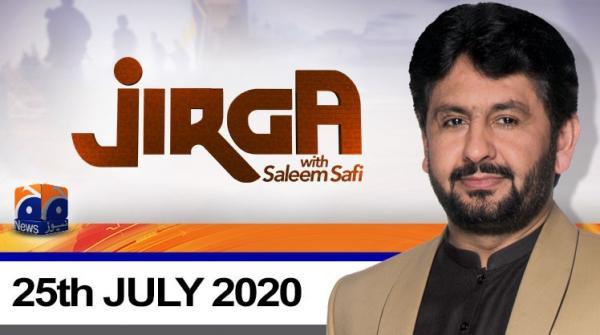 Jirga | Guest - Hassan Nisar | 25th July 2020