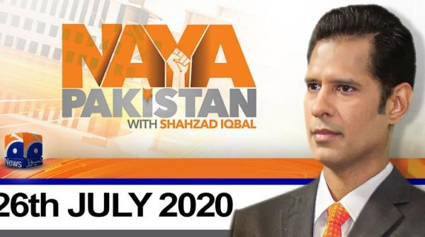 Naya Pakistan | Shahzad Iqbal | 26th July 2020