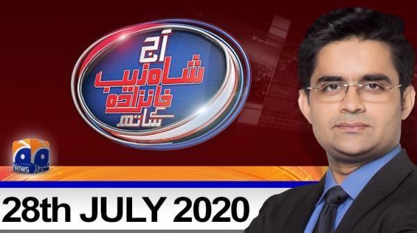 Aaj Shahzeb Khanzada Kay Sath | 28th July 2020