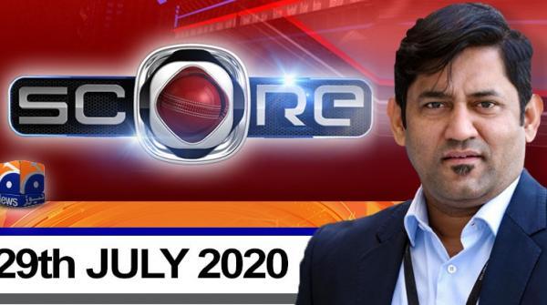 Score | Yahya Hussaini | 29th July 2020