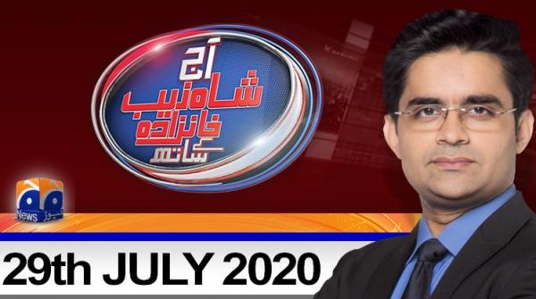 Aaj Shahzeb Khanzada Kay Sath | 29th July 2020
