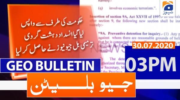 Geo Bulletin 03 PM | 30th July 2020