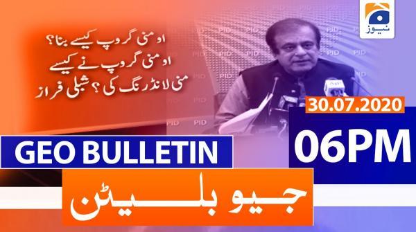 Geo Bulletin 06 PM | 30th July 2020
