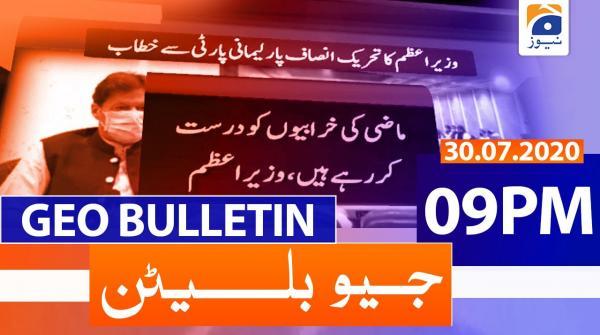 Geo Bulletin 09 PM | 30th July 2020