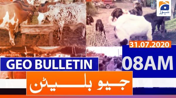 Geo Bulletin 08 AM | 31st July 2020