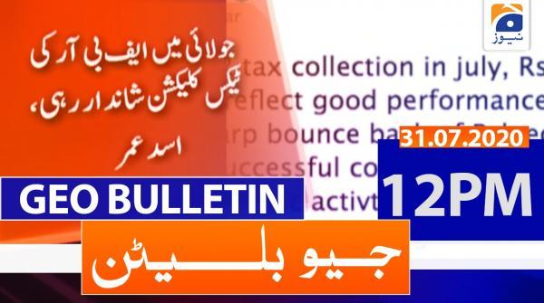 Geo Bulletin 12 PM | 31st July 2020