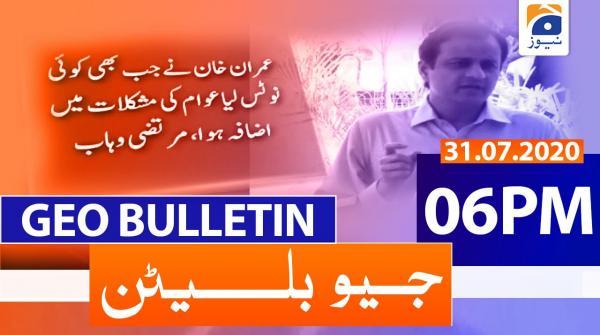 Geo Bulletin 06 PM | 31st July 2020