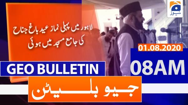 Geo Bulletin 08 AM | 1st August 2020