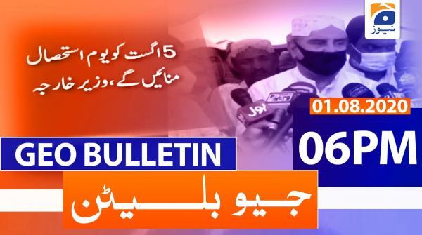 Geo Bulletin 06 PM | 1st August 2020