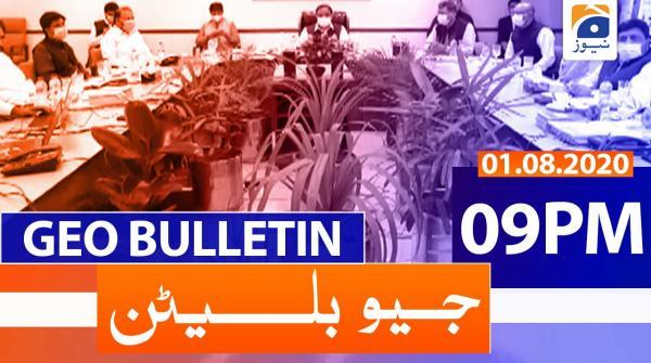 Geo Bulletin 09 PM | 1st August 2020
