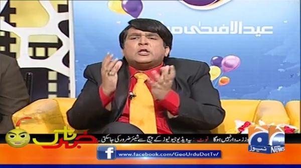 Khabarnaak | Ayesha Jehanzeb | Eid Special | 1st August 2020
