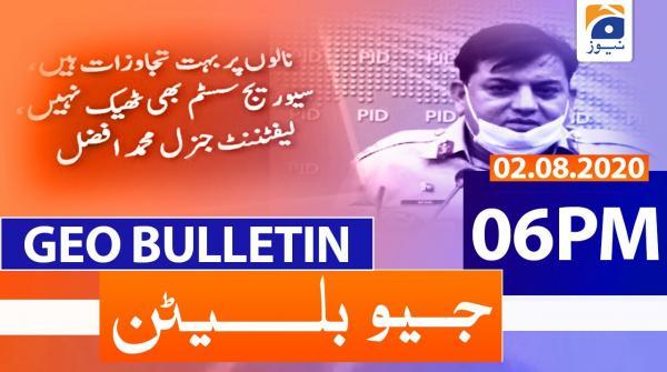 Geo Bulletin 06 PM | 2nd August 2020