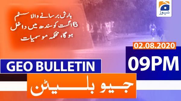 Geo Bulletin 09 PM | 2nd August 2020