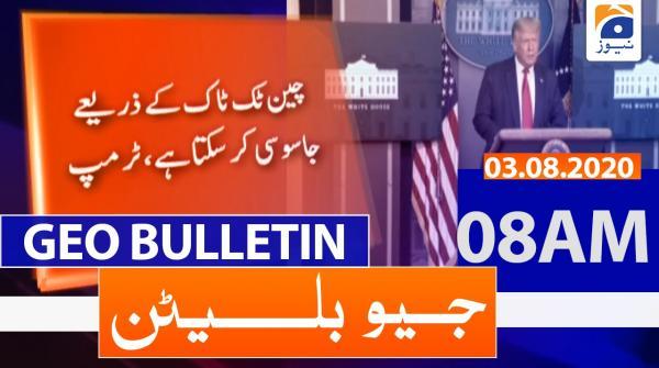 Geo Bulletin 08 AM | 3rd August 2020