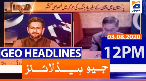 Geo Headlines 12 PM | 3rd August 2020