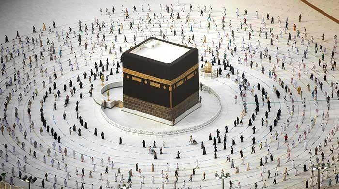 Downsized Hajj concludes amid coronavirus pandemic