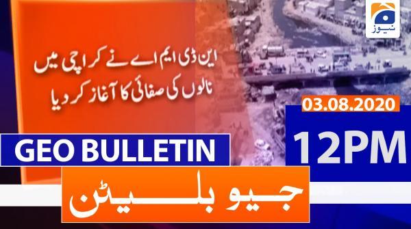 Geo Bulletin 12 PM | 3rd August 2020