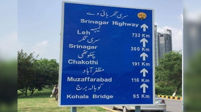 Pakistan renames Islamabad's Kashmir Highway as Srinagar Highway