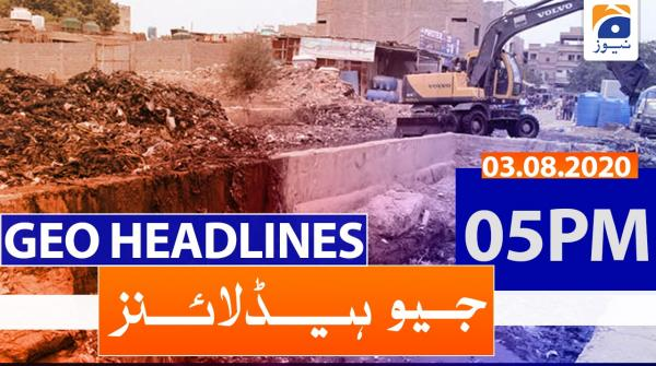 Geo Headlines 05 PM | 3rd August 2020