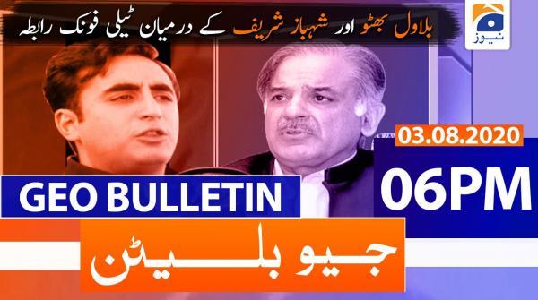 Geo Bulletin 06 PM | 3rd August 2020