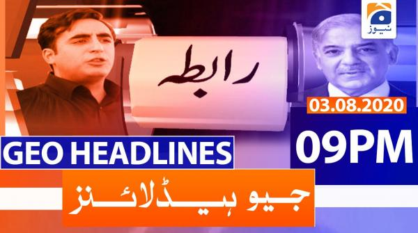 Geo Headlines 09 PM | 3rd August 2020