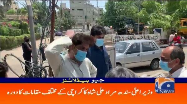 Geo Headlines 02 PM | 3rd August 2020