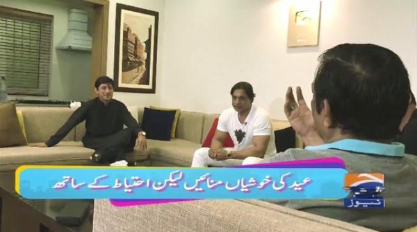 Khushiyan Bant Ke Geo With Shoaib Akhtar | 3rd August 2020