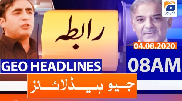Geo Headlines 08 AM | 4th August 2020