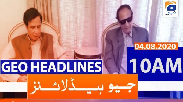Geo Headlines 10 AM | 4th August 2020