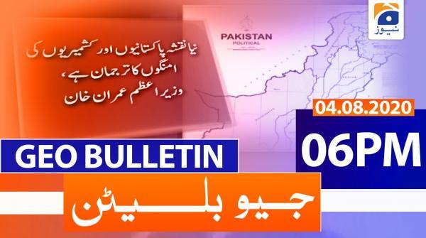 Geo Bulletin 06 PM | 4th August 2020