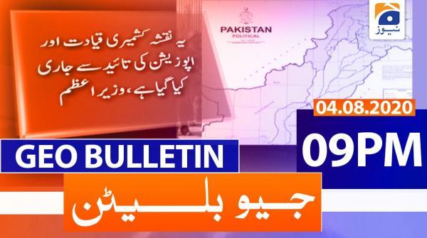 Geo Bulletin 09 PM | 4th August 2020