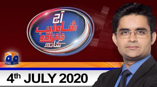 Aaj Shahzeb Khanzada Kay Sath | 4th August 2020
