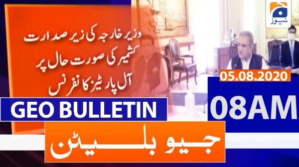 Geo Bulletin 08 AM | 5th August 2020