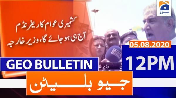 Geo Bulletin 12 PM | 5th August 2020