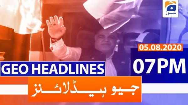 Geo Headlines 07 PM | 5th August 2020