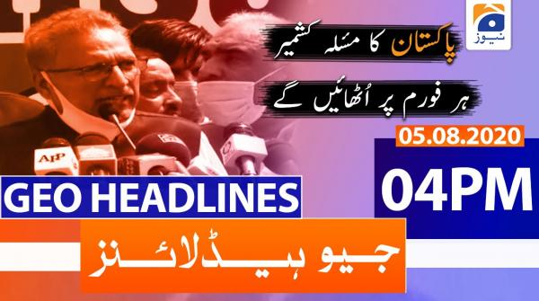 Geo Headlines 04 PM | 5th August 2020