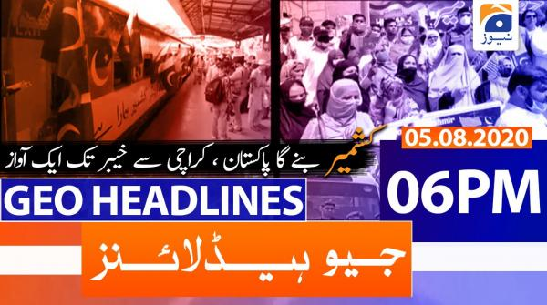 Geo Headlines 06 PM | 5th August 2020
